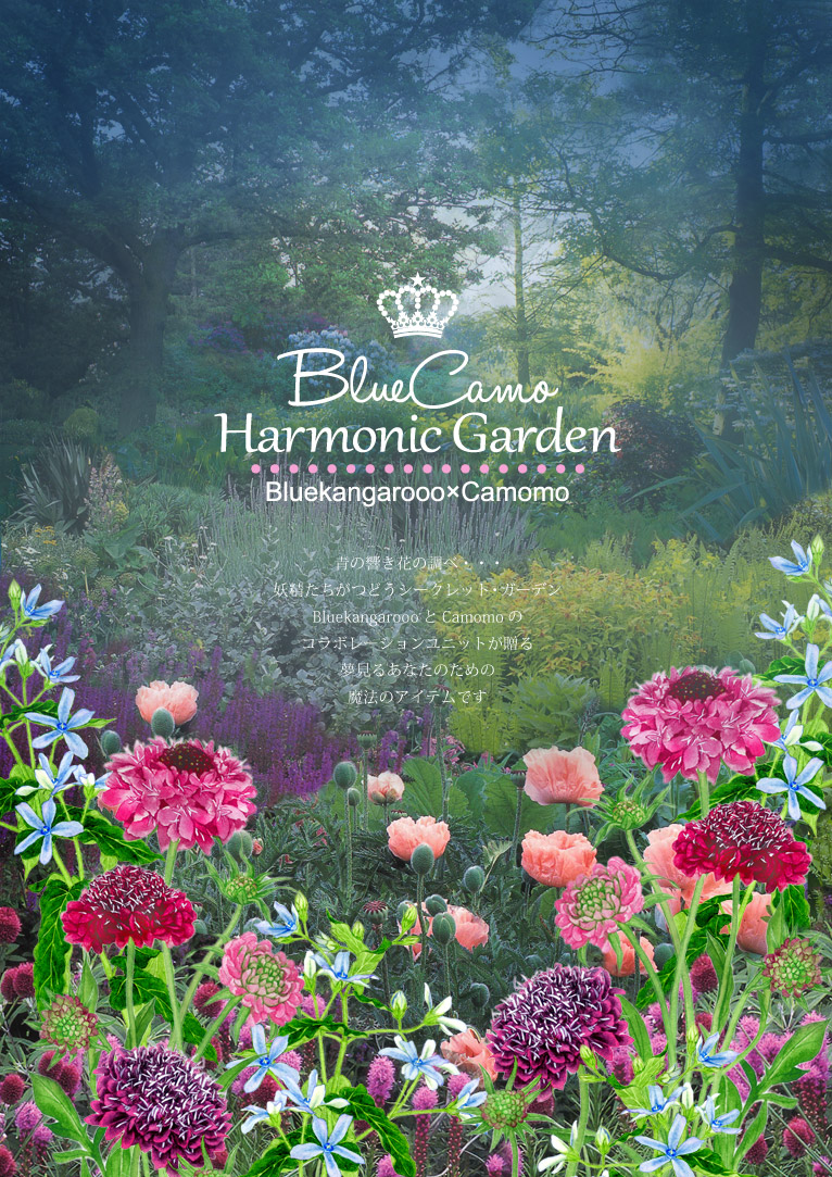 BlueCamo Harmonic Gardenのロゴが出来ました♪