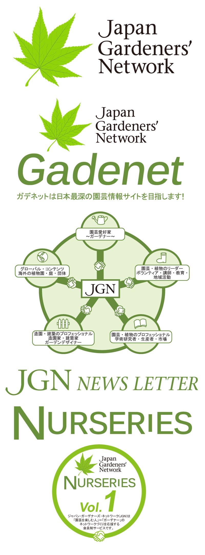CamomoのイラストでJGN関係ロゴを5種作成
